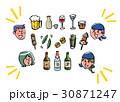 アイコン 酒 飲みのイラスト 30871247
