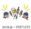 居酒屋 店員 宴会のイラスト 30871253