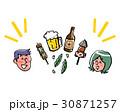 アイコン 飲み 飲み会のイラスト 30871257
