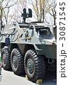 戦車 30871545