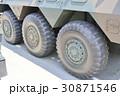 戦車 30871546