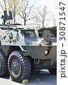戦車 30871547