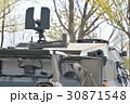 戦車 30871548
