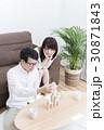 夫婦 カップル 積むの写真 30871843