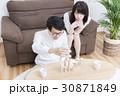 夫婦 カップル 積むの写真 30871849