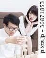 夫婦 カップル 積むの写真 30871853
