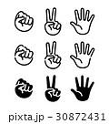 グーチョキパー、じゃんけんの手のイラスト 30872431