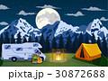 キャンプ 収容所 森林のイラスト 30872688