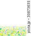 クローバー 水彩 カラフルのイラスト 30873635
