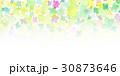 クローバー 水彩 テクスチャーのイラスト 30873646