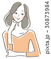 ベクター ミドル 女性のイラスト 30873984