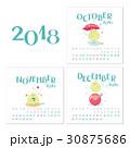ベクトル カレンダー 暦のイラスト 30875686
