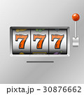スロット 賞金 ジャックポットのイラスト 30876662