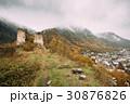 Borjomi, Samtskhe-Javakheti, Georgia. Famous Local 30876826
