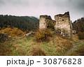 Borjomi, Samtskhe-Javakheti, Georgia. Famous Local 30876828
