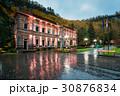 Borjomi, Samtskhe-Javakheti, Georgia. First 30876834