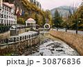 Borjomi, Samtskhe-Javakheti, Georgia. Hotel House 30876836
