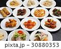 中華料理 小皿集合 30880353