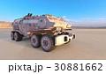 装甲車 30881662
