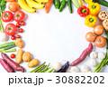 野菜 野菜集合 種類の写真 30882202