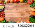 野菜フレーム 30882204