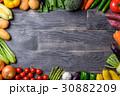 野菜 野菜集合 種類の写真 30882209
