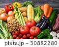 野菜 野菜集合 数種類の写真 30882280