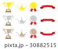 優勝カップ メダル 王冠のイラスト 30882515