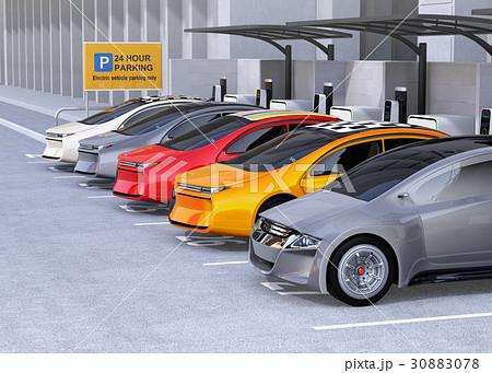 電気自動車専用駐車場のイメージ 30883078