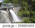 大倉ダム ダム 放水の写真 30883469