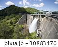 大倉ダム ダム 放水の写真 30883470