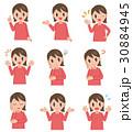 バリエーション ポーズ 表情のイラスト 30884945