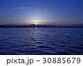 碧い夜明 2 30885679
