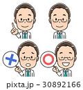 医者 医師 セットのイラスト 30892166