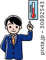 スーツのビジネスマンと温度計 30892543