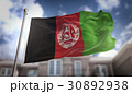 Afghanistan Flag 3D Rendering on Blue Sky Building 30892938