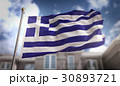 Greece Flag 3D Rendering on Blue Sky Building 30893721
