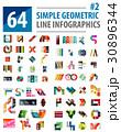 メガ 罫 インフォグラフィックのイラスト 30896344