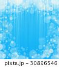 光 輝き きらめくのイラスト 30896546