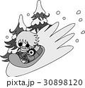 冬と女の子の可愛いイラスト -楽しいそり遊び- 30898120