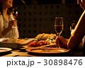 パーティー 女子会 旅行 リゾート バカンス 女子旅 友達 30898476