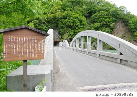 信州 小谷村の姫川橋 昭和12年建造のRCローゼ橋 戦時下の鋼材不足に対応 土木遺産指定 30899538