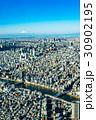 【東京都】都市風景 30902195