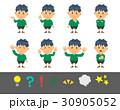 緑のセーターの子供ポーズ8種 30905052