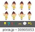 黄色い服の少女ポーズ8種 30905053