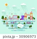 楽しみ 娯楽 遊戯のイラスト 30906973