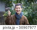aged man 30907977