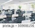 office 30908156