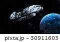 宇宙船 宇宙 cgのイラスト 30911603
