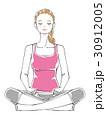 深呼吸する女性 30912005